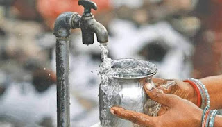 Har Ghar Nal Jal Scheme 2020 Piped Water Supply In Hindi