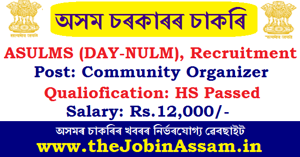 ASULMS (DAY-NULM), Dibrugarh Recruitment 2020: Apply For Community Organizer Posts