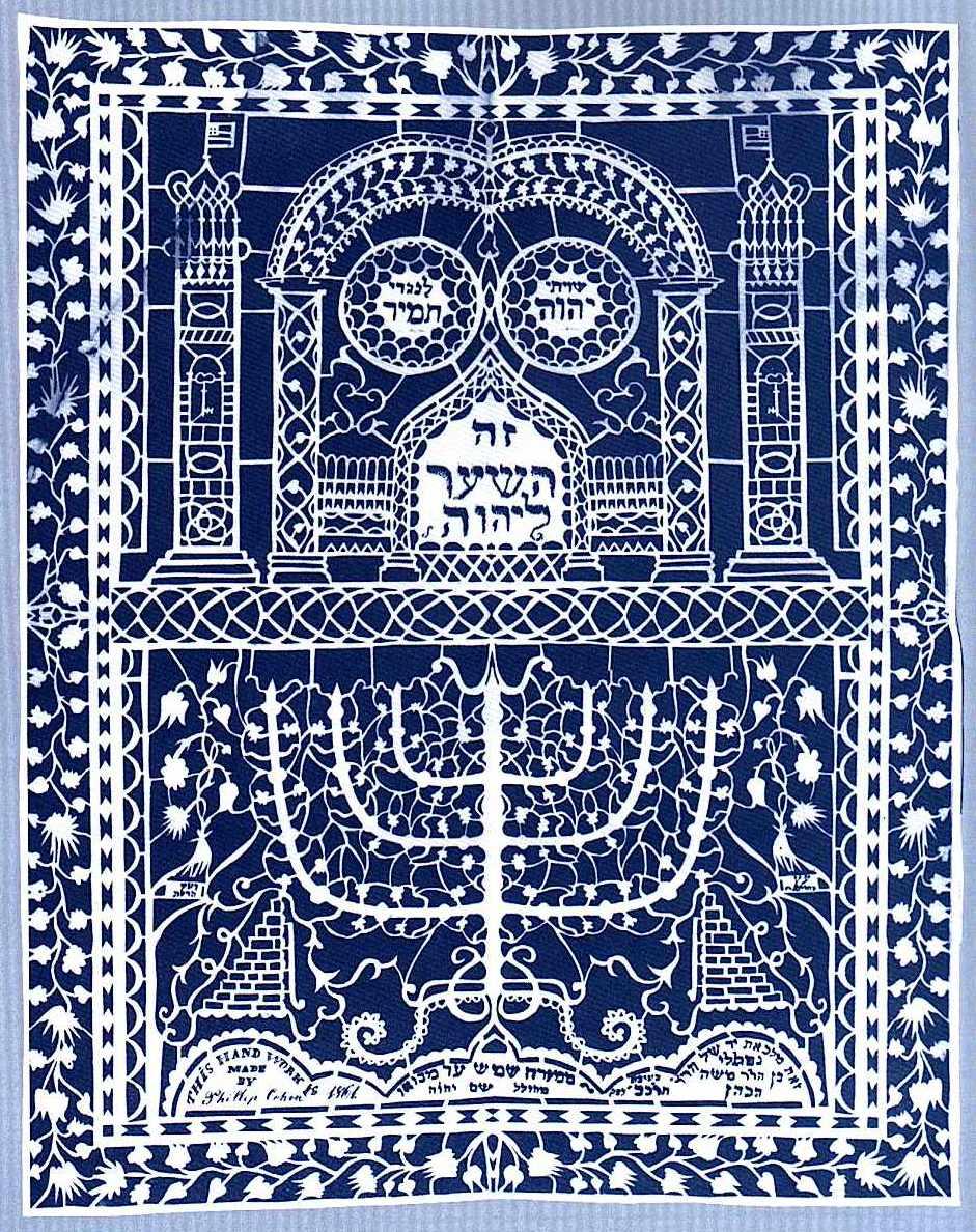 traditional Jewish papercut art