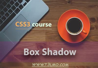 شرح خاصية box shadow في Css 3
