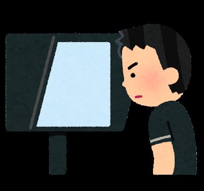 ビデオ判定をする審判のイラスト(VAR)