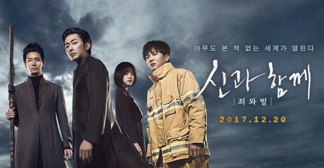Rekomendasi Film Korea Terbaik : Along with the Gods