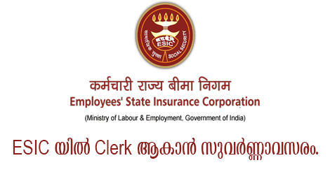 ESIC RECRUITMENT 2018 - VACANCIES FOR CLERK