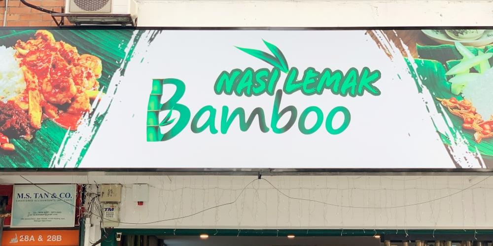Nasi Lemak Bamboo, Nasi Lemak Bamboo SS2 PJ, Nasi Lemak Bamboo Kari Seafood, Makanan Viral, Rawlins Eats, Rawlins GLAM, Rawlins Lifestyle, Nasi Lemak in PJ, Geng Peponds