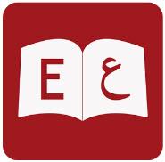 تحميل تطبيق القاموس الشامل إنجليزي عربي والعكس للموبايل الاندرويد بدون انترنت