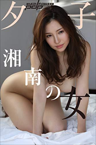 出现在摄影师IG!小野夕子要复活了?