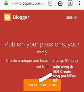 Free website create