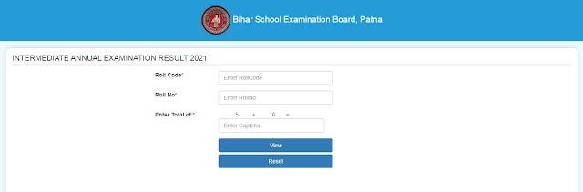 बिहार बोर्ड 12 वीं का रिजल्ट 2021 लाइव अपडेट: बीएसईबी इंटर के परिणाम आज