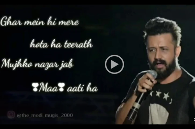 Mother day special by atif aslam