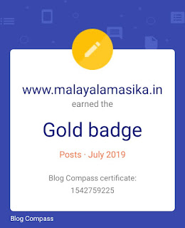 http://www.malayalamasika.in/2019/07/blog-compass-badgess.html