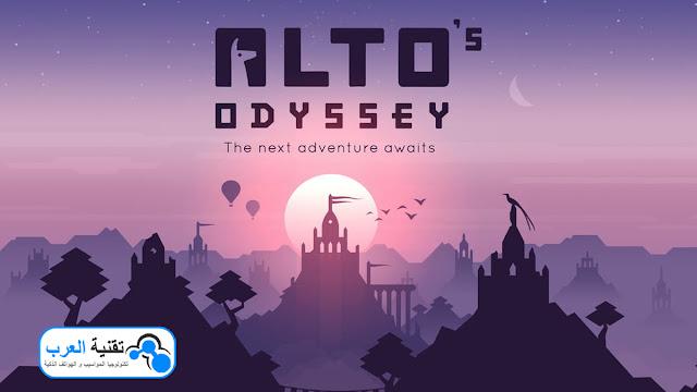 لعبة Alto's Odyssey  من أفضل ألعاب الأندرويد