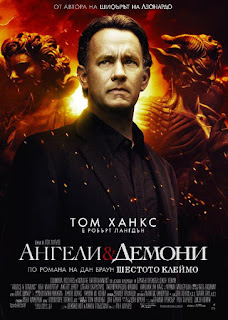 Angels and Demons / Ангели и демони (2009)