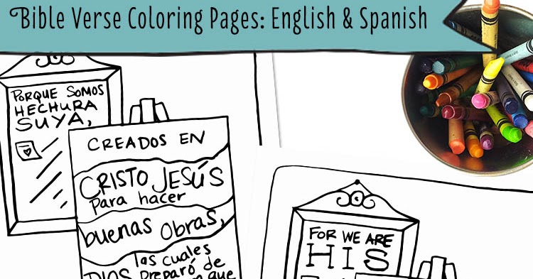 HIS workmanship printable coloring page (in English and Spanish ...