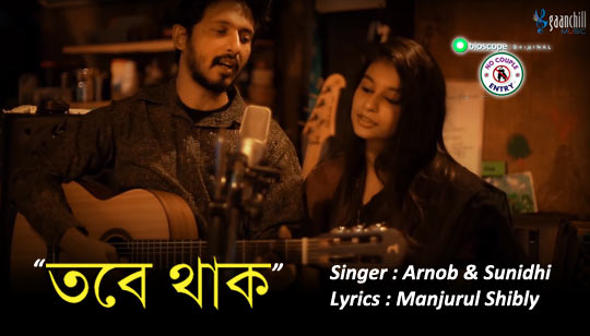 Tobe Thak by Arnob And Sunidhi Nayak