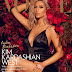KIM KARDASHIAN WEST COVERS INDIA'S 'VOGUE' MARCH 2018 ISSUE