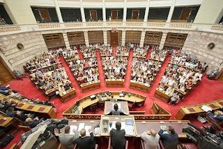 Ένα βήμα πριν το βάραθρο Κυβέρνηση και Ελληνικό Κοινοβούλιο