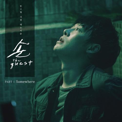 download lagu bts save me korean version