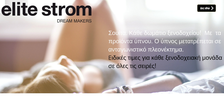 http://koukouzelis.com.gr/243-elite-strom