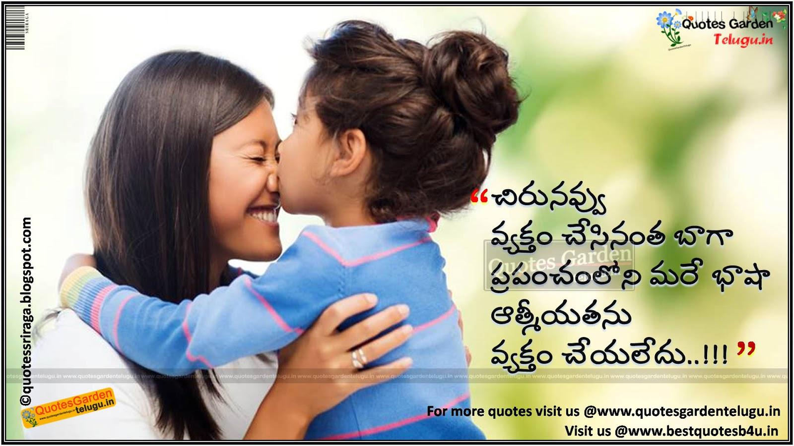 quotations on smile in telugu - photo #22