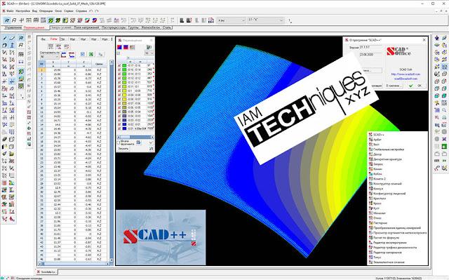 SCAD Office v21.1 x64