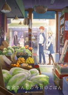 Today's Menu for the Emiya Family 1080p Eng Sub