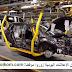 تشغيل 30 عامل  على آلات إنتاج بمصنع للسيارات بمدينة القنيطرة