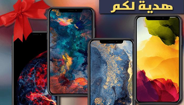 https://www.arbandr.com/2019/09/best-32-iPhone-HD-Wallpaper.html