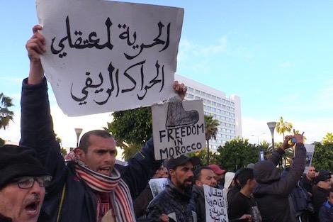 هيئة تثمن العفو عن معتقلين من جرادة والحسيمة