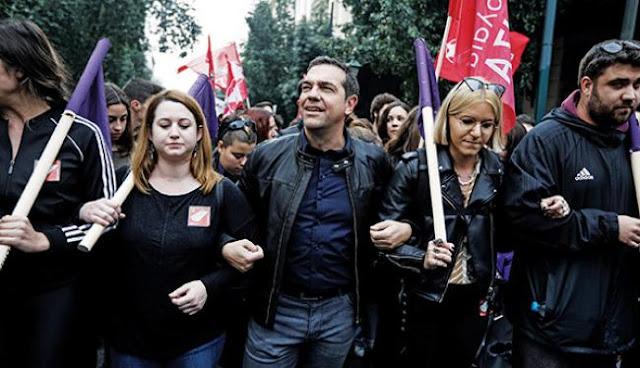 Επαναστάτης με... αμνησία ο Αλ. Τσίπρας