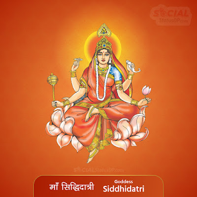 Maa Siddhidhatri Image - Nav Durga Images with Names, Mantra, Slokas, Wallpaper