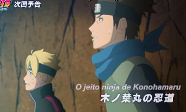 Boruto Naruto Next Generations Episódio 119