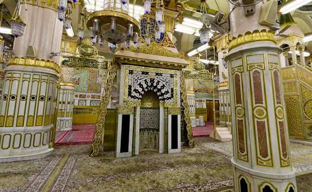 Mehrab (Prayer Niche):