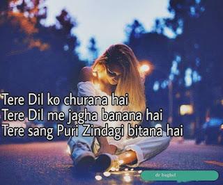 hindi status,emotional status
