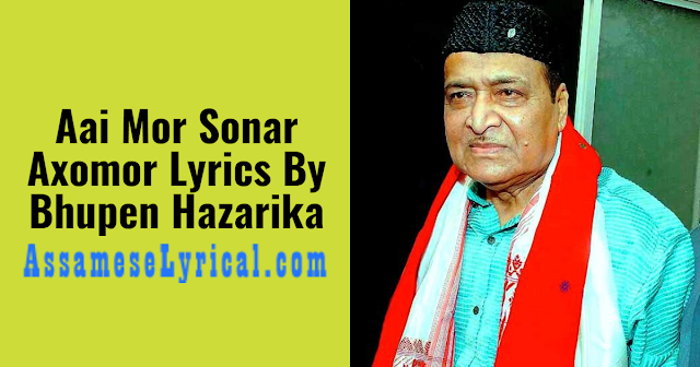 Aai Mor Sonar Axomor Lyrics
