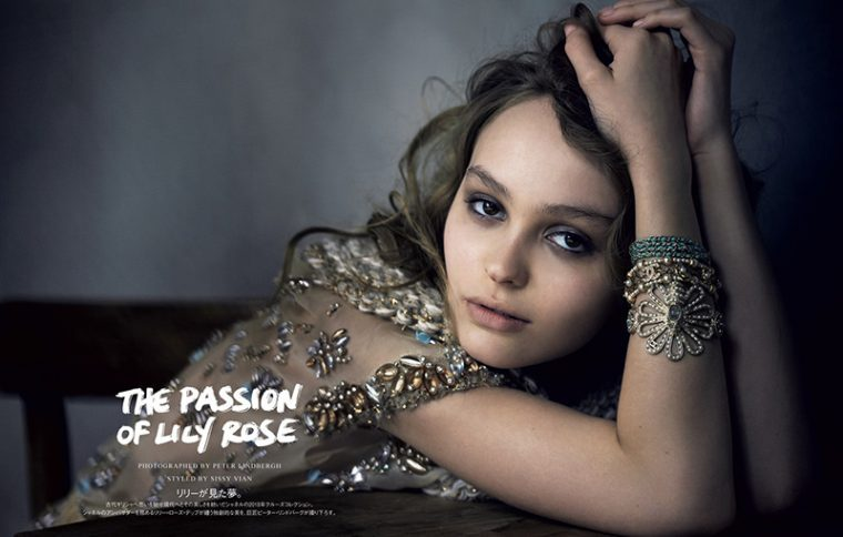 Lily Rose Depp Posing for Vogue Japan
