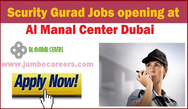 Security Guards jobs in UAE 2018, Female security guard jobs,