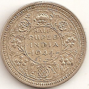 Coins And More 46 50 Paise Coin The Lowest Denomination Coin Presently In Circulation Is It