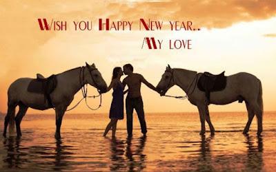 Happy New Year Kiss Wallpaper 2017