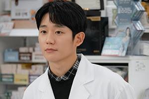 Nama Pemain Dan Pemeran Dan Sinopsis Drama One Spring Night Episode 1-Tamat