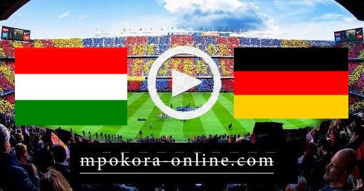 مشاهدة مباراة المانيا والمجر بث مباشر كورة اون لاين 23-06-2021 يورو 2020