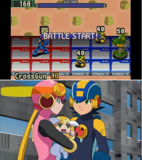 game Rockman.exe (MegaMan NT Warrior)
