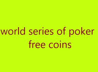 world series poker free chips, world series of poker free chips, how to get free chips on wsop, world series of poker free chips code