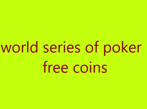 world series poker free chips