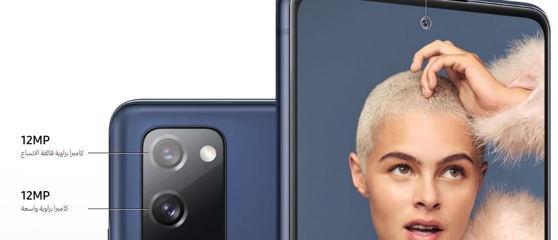 سعر و مواصفات Samsung Galaxy S20 FE 5G