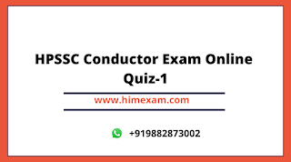 HPSSC Conductor Exam Online Quiz-1