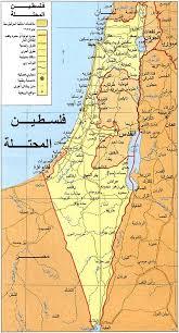 جوجل واسرائيلsi, جوجل واسرائيل, اسرائيل وفلسطين youtube, اسرائيل وفلسطين xp, اسرائيل وفلسطين wikipedia, اسرائيل vs فلسطين, اسرائيل وفلسطين uk, اسرائيل وفلسطين trailer, اسرائيل وفلسطين simulator, اسرائيل وفلسطين rdr2, اسرائيل وفلسطين pdf, اسرائيل وفلسطين online, اسرائيل وفلسطين mp3, اسرائيل وفلسطين lyrics, اسرائيل وفلسطين j7, اسرائيل وفلسطين in english, اسرائيل وفلسطين hd, اسرائيل وفلسطين google, اسرائيل وفلسطين facebook, اسرائيل وفلسطين egybest, اسرائيل وفلسطين doc, اسرائيل وفلسطين cnd, اسرائيل وفلسطين bts, اسرائيل وفلسطين a3, إسرائيل خريطة, اسرائيل, اسرائيل اليوم, اسرائيل بالعربية, اسرائيل كورونا, إسرائيل فلنكشتاين, اسرائيل الكبرى, إسرائيل كرة القدم, إسرائيل ليس يعقوب, اسرائيل سوريا, اسرائيل في القران, جوجل وفلسطين z1, جوجل وفلسطين youtube, جوجل وفلسطين xp, جوجل وفلسطين word, جوجل وفلسطين verb, جوجل وفلسطين uk, جوجل وفلسطين twitter, جوجل وفلسطين simulator, جوجل وفلسطين rae, جوجل وفلسطين pdf, جوجل وفلسطين online, جوجل وفلسطين nom, جوجل وفلسطين mp3, جوجل وفلسطين lyrics, جوجل وفلسطين ksa, جوجل وفلسطين java, جوجل وفلسطين in english, جوجل وفلسطين hd, جوجل وفلسطين google, جوجل وفلسطين facebook, جوجل وفلسطين english, جوجل وفلسطين doc, جوجل وفلسطين cnp, جوجل وفلسطين bd, جوجل وفلسطين a1, فلسطين zip code, فلسطين ز, zip فلسطين, رقم zip فلسطين, zello فلسطين, zara فلسطين, احداث فلسطين zello, اخبار فلسطين zello, فلسطين time zone, علم فلسطين, فلسطين ي, منحة yes فلسطين 2019, وادي الذئاب فلسطين youtube, youtube فلسطين, yellowpages فلسطين, yogurt فلسطين, فلسطين يا جرحي انا, فلسطين يا بلادي, فلسطين يا وجع العمر, فلسطين wallpaper, فلسطين wikipedia, فلسطين wiki, فلسطين we heart it, فلسطين weather, فلسطين world, فلسطيني wiktionary, فلسطين اليوم wiki, al wasata فلسطين, www.فلسطين اليوم, فلسطين vr, فلسطين vs السعوديه, فلسطين vs الاردن, فلسطين vs لبنان, فلسطين vs سوريا, فلسطين vs اسرائيل, فلسطين vs الجزائر, فلسطين vs استراليا, فلسطين vs عمان, اليمن vs فلسطين, فلسطين ultra, ups فلسطين, usaid فلسطين, western union فلسطين, شركة ups فلسطين,, ucmas فلسطين, usps فلسطين, undp فلسطين, un فلسطين, ف