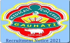 GMCH JRF Recruitment 2021