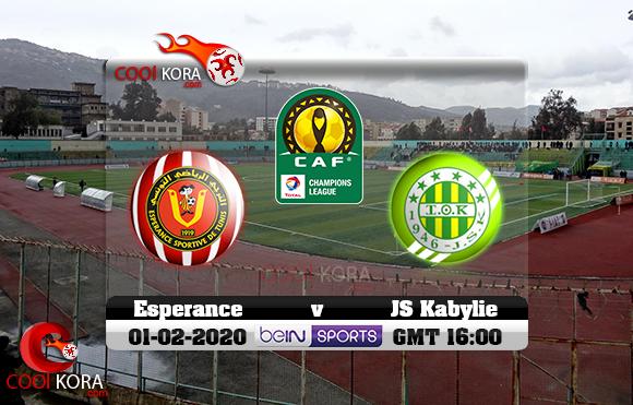 مشاهدة مباراة شبيبة القبائل والترجي اليوم 1-2-2020 دوري أبطال أفريقيا