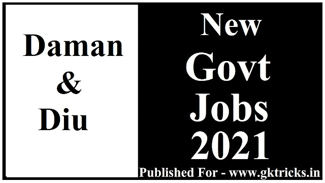 Daman And Diu Govt Jobs