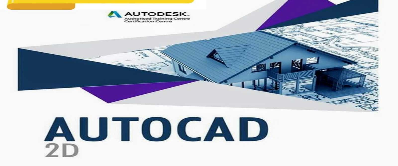 Autodesk® Autocad® 2D Certification Course can change your career...